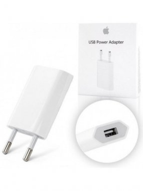 iPhone Power Adapter 5W (MD813)
