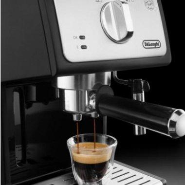 Кофеварка DeLonghi ECP 33.21 BK