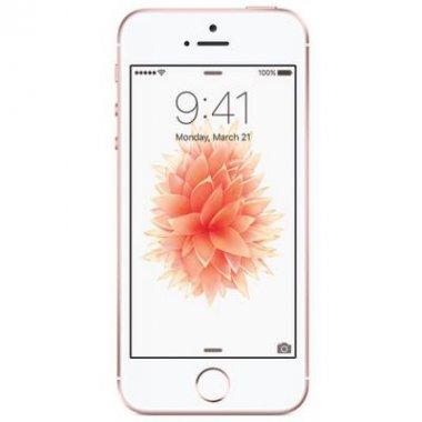 Смартфон Apple iPhone SE 128GB Rose Gold (MP892)