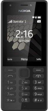 Смартфон Nokia 216 Dual Black