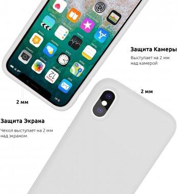 Apple Silicone Case iPhone 7 Plus/8 Plus Sea Blue