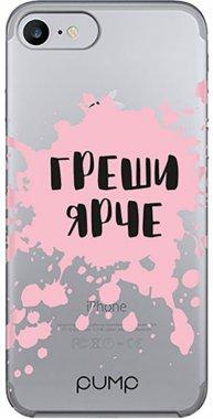 Чехол-накладка PUMP Transperency Case for iPhone 8/7 Greshi Yarche