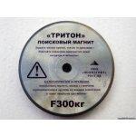 Поисковый магнит Тритон F-300