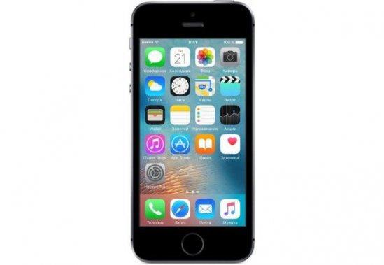 Смартфон Apple iPhone SE 64Gb Space Gray