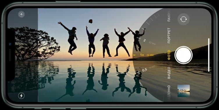 Смартфон Apple iPhone 11 Pro Max 64Gb Midnight Green (MWH22)