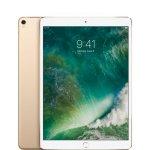 Планшет Apple Планшет iPad pro 10,5 wi-fi 64 gold (MQDX2)