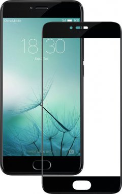 Защитное стекло Mocolo 2.5D Full Cover Tempered Glass Meizu Pro 7 Plus Black