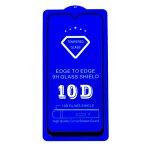 Защитное стекло 10D SLIM 0.2mm iPhone 7 Plus/8 Plus Black
