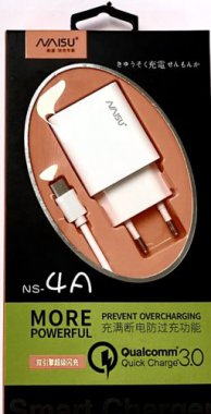 charge naisu ns4ac1usb303a plus port quick setevoe type ustrojstvo white zaryadnoe