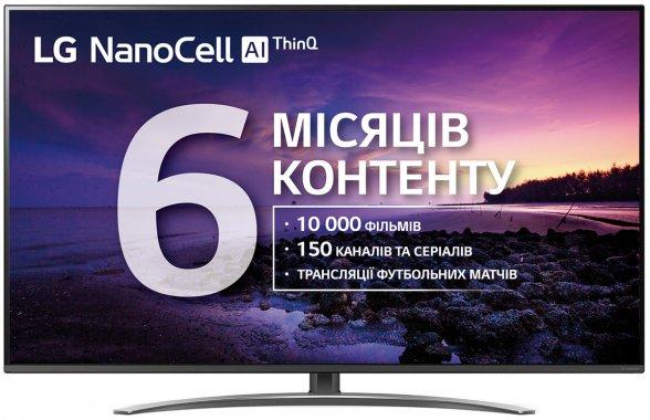 Телевизор LG 55SM8200PLA