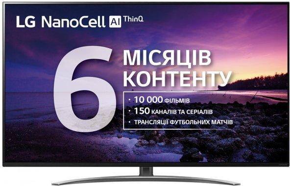 Телевизор LG 65SM8600PLA