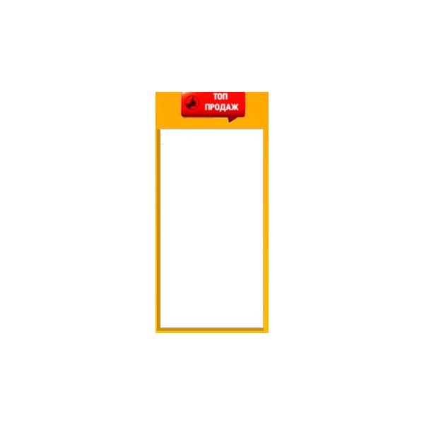 Инфракрасная панель UDEN-S UDEN-700