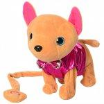 Собака M 4306 (Pink)