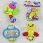 """Набор погремушек с прорезывателями """"Baby Toys"""" (3 шт)"""
