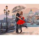 """Картина по номерам. Brushme """" Пара в Венеции GX9991"""