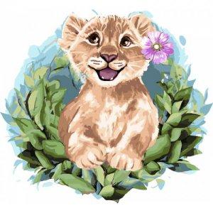 """Картина по номерам """"Волшебный львёнок"""" ★★★★"""