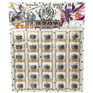 Набор овальных магнитных трещалок (30 пар)