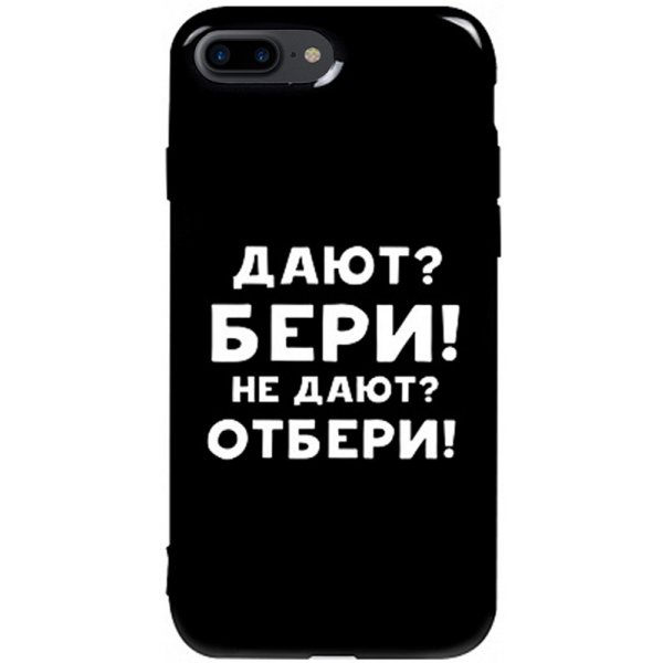Чехол-накладка TOTO Pure Tpu 2mm Print Case Apple iPhone 7 Plus/8 Plus #23 Beri Black