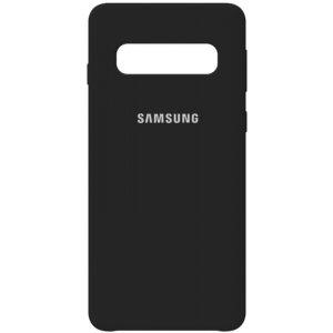 Чехол-накладка Samsung Silicone Case Galaxy S10 Black
