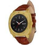 Смарт-часы UWatch X3 Gold
