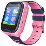 Смарт-часы UWatch SW72 Pink