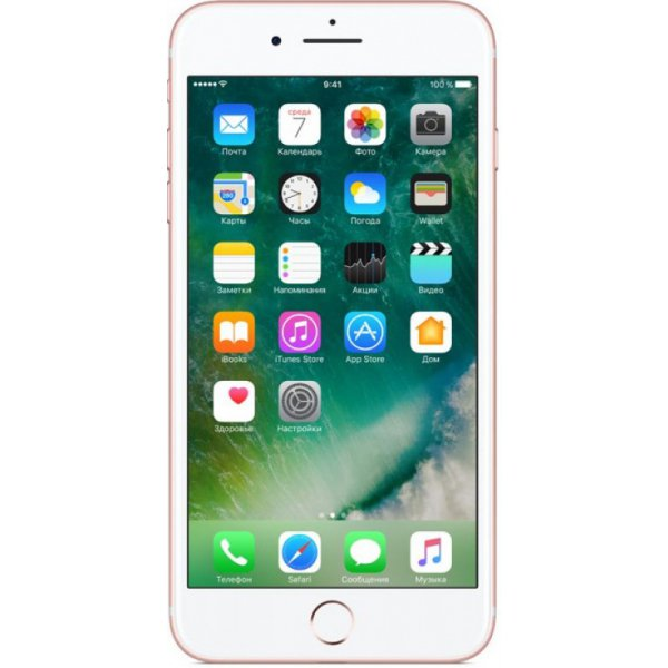 Смартфон Apple iPhone 7 Plus 32Gb Rose Gold (MNQQ2) Б/У