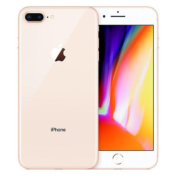 Смартфон Apple iPhone 8 256Gb Gold (MQ7H2) Б/У
