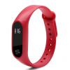 Фитнес-браслет S55 Smart Bracelet (Red)