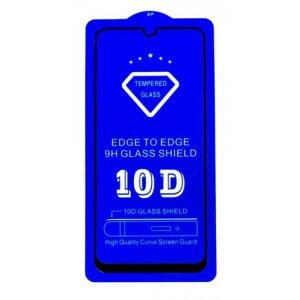 Защитное стекло 10D SLIM 0.2mm Huawei P10 Black