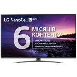 Телевизор LG 65SM8200PLA