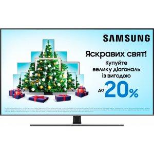 Телевизор Samsung QE65Q75TA