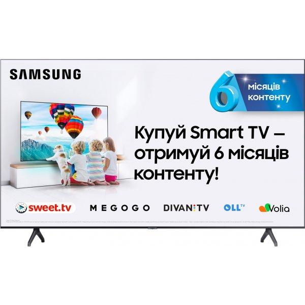 Телевизор Samsung UE65TU7172