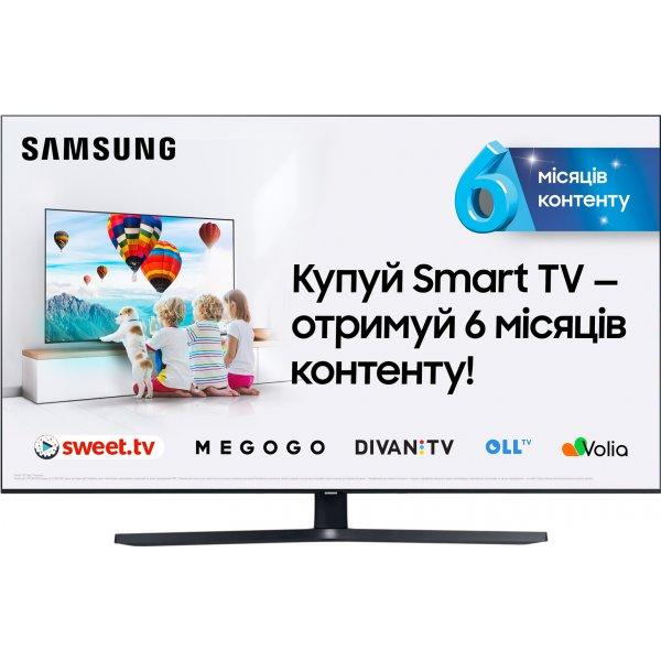 Телевизор Samsung UE65TU8502