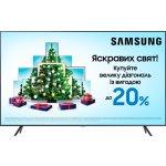 Телевизор Samsung UE75TU7172