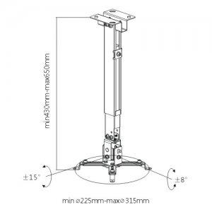Кронштейн для проектора Brateck PRB-2G