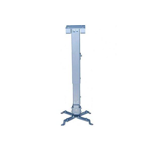 Кронштейн для проектора Brateck PRB-2 Silver