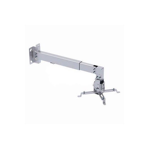 Кронштейн для проектора Brateck PRB-2W Silver