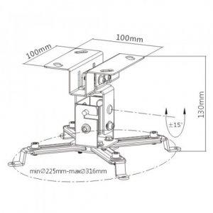 Кронштейн для проектора Brateck PRB-2S BLACK