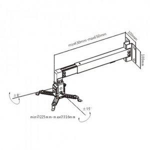 Кронштейн для проектора Brateck PRB-2W BLACK