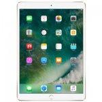 Планшет Apple iPad Pro 10.5 Wi-Fi 256GB Gold (MPF12)