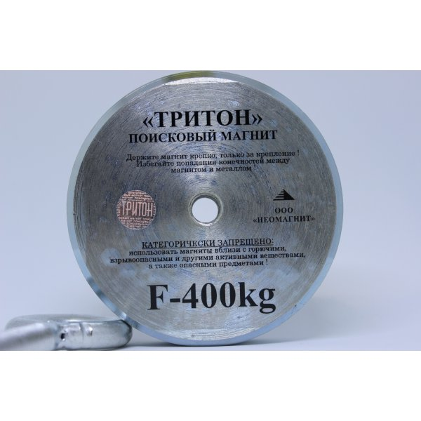Поисковый магнит Тритон F-400