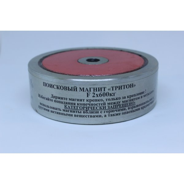 Поисковый магнит Тритон F-600 (двухсторонyий)