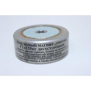 Поисковый магнит Тритон F-120 (двухсторонний)