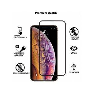 Защитное стекло Mocoll 2.5D Full Cover 0.3mm Tempered Glass Apple IPhone X/XS/11 Pro Black 2in1
