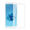 Защитное стекло 3D 0.2mm для Xiaomi RedMi Note 5 White